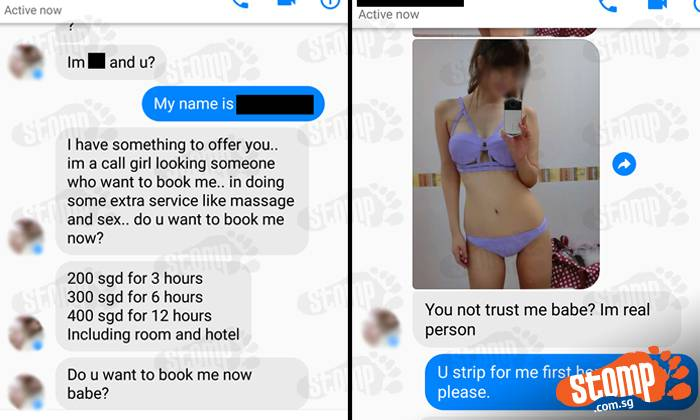 Call to have sex