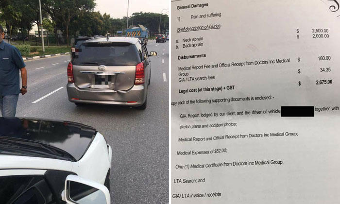 Driver accidentally hits car -- then receives victim's claim of
