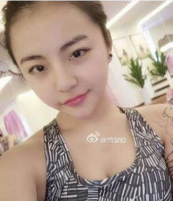 sex web cam china