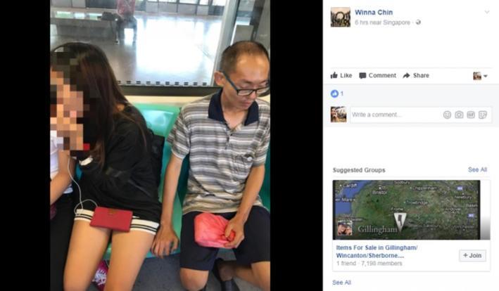 stomp singapore seen mrt
