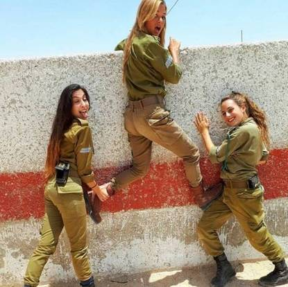 Beautiful israeli women military