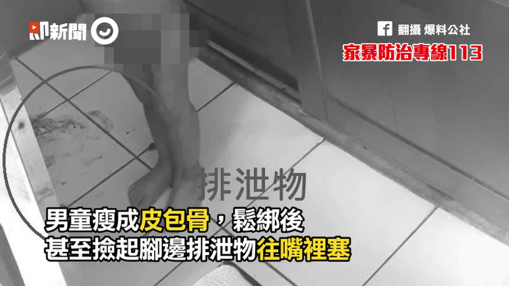 Starving 3-year-old boy found tied up on balcony in Taiwan
