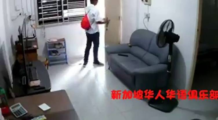 Man arrested after being caught on video taking items from Lengkok Bahru home