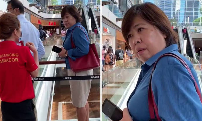Woman who refused to wear mask at MBS being investigated: 'If you have no badge, why ask me to do something?'