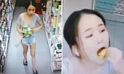 Police looking for woman to assist with investigations into shop theft at Guardian at I12 Katong