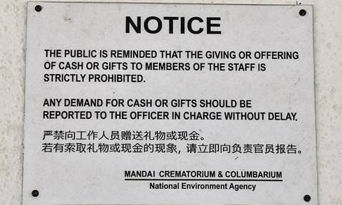 31 warned over corruption at Mandai Crematorium