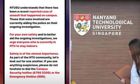NTU student being investigated for providing false information after police alerted to alleged assault