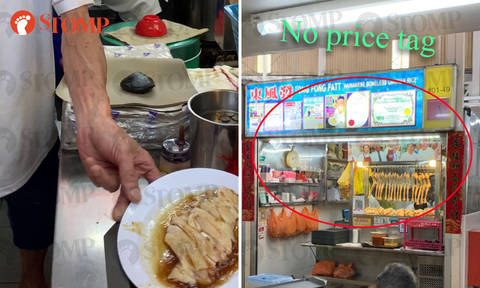 Customer and Kovan stall employee argue after daughter allegedly overcharged for chicken rice